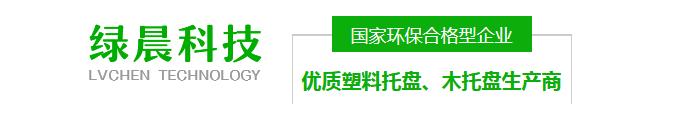成都乐虎国际唯一官网厂家